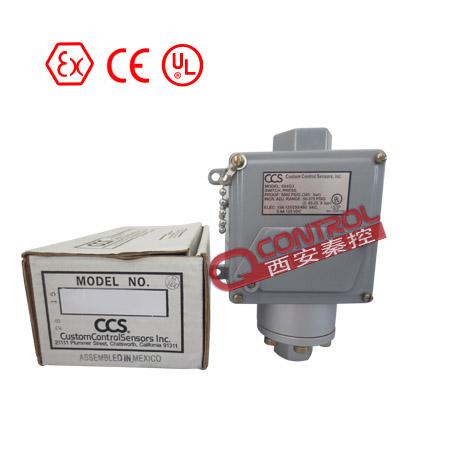 604G3压力开关现货 美国CCS压力控制器 CCS正品开关